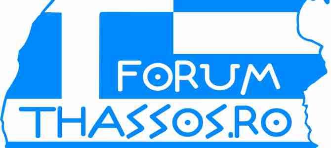 ForumThassos.ro si Extravita